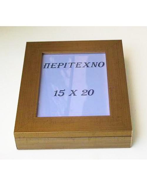 Κλειδοθήκη τοίχου 26,50*21,50*5,50 εκ. ξύλινη χρυσή 1529wk