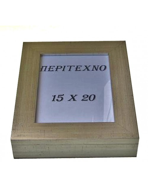 Κλειδοθήκη τοίχου 26,50*21,50*5,50 εκ. ασημί ξύλινη 1530wk