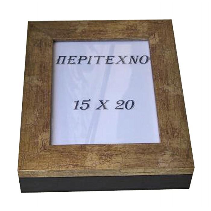 Κλειδοθήκη τοίχου 26,50*21,50*5,50 εκ. ξύλο κρακελέ χρυσό 1535wk