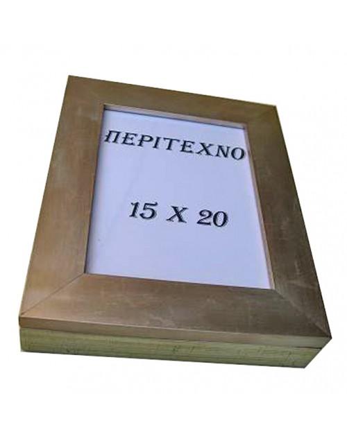 Κλειδοθήκη τοίχου 26,50*21,50*5,50 εκ. ξύλινη ασημί 1539wk