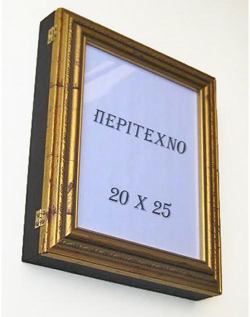 Κλειδοθήκη τοίχου 26*21*6 εκ. ξύλινη σκαλιστή χρυσή 1366wk
